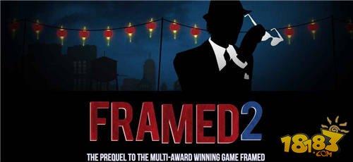 致命框架2FRAMED 2截圖