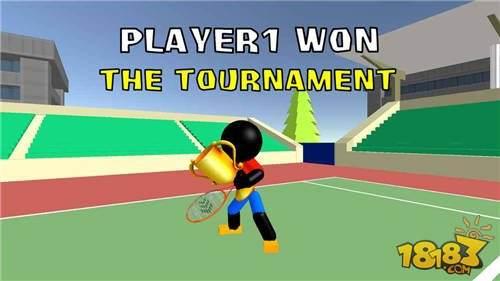 火柴人3D网球