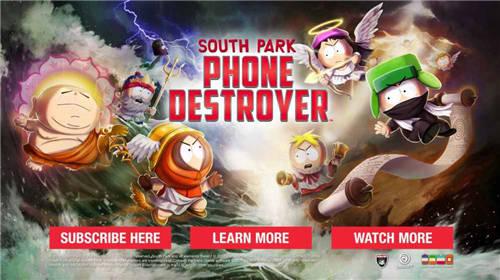 南方公园:手机破坏者截图