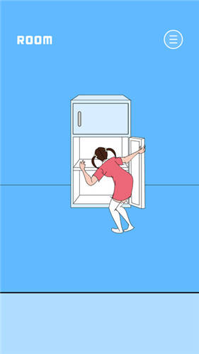 冰箱里的布丁被吃掉了截圖