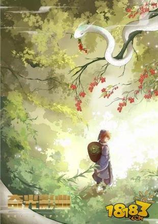 本草仙云之夢白蛇截圖