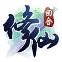 修仙物语官网最新版下载