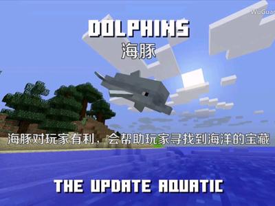 我的世界水域更新18w09a发布