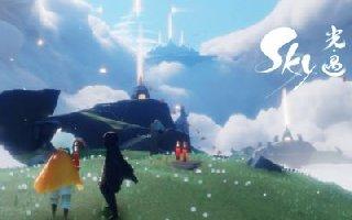 全球社交冒险《Sky光·遇》:与云同行 与爱共鸣!