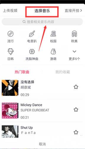 抖音短视频更新包合集下载 带你玩转抖音app