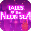 Tales of the Neon Sea汉化版下载