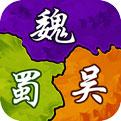 妖姬三国2中文版下载