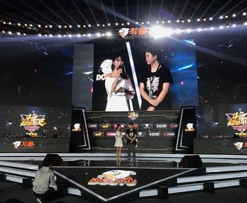 DSL斗鱼超级联赛晋级赛武汉揭幕
