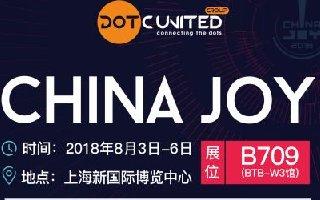 DotC United Group确认参展2018ChinaJoyBTOB