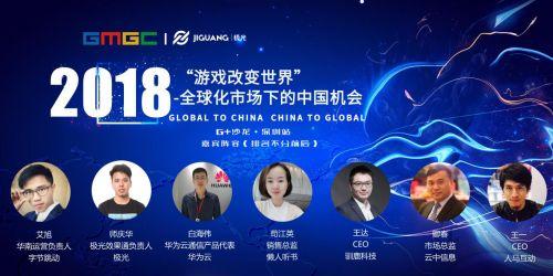 G+沙龙 深圳站|沙龙议程与嘉宾名单公布,就等你参加!