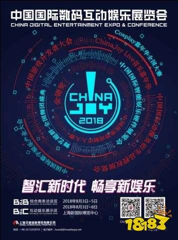 完善传奇世界生态圈,盛大游戏将在2018 ChinaJoy BTOB精彩亮相!