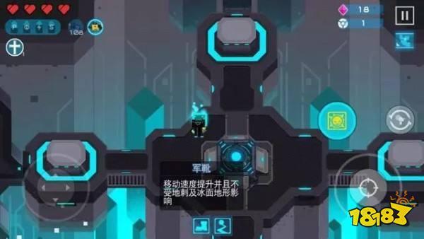 这游戏有毒| 这款像素射击游戏,据说90%的玩家都过不了第一关!