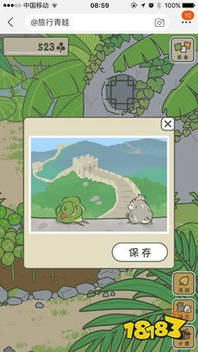 旅行青蛙中国之旅明信片怎么得 明信片玄学获取攻略