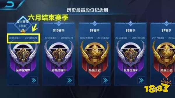 王者荣耀庞统等4位新英雄来袭 S12重组三国时代