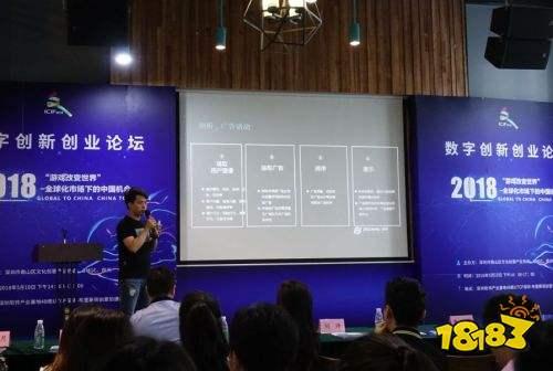 G+沙龙 深圳站|干货不断 精彩落幕
