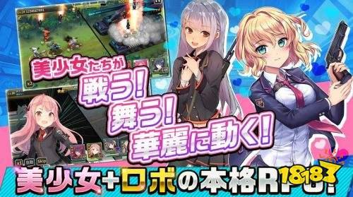 DMM页游改编RPG手游《女神之吻》已发售