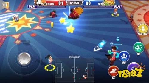《热血足球》世界杯巡礼 2018带给玩家不一样的绿茵对决