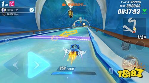 QQ飞车手游冰雪企鹅岛赛道攻略 企鹅岛怎么跑