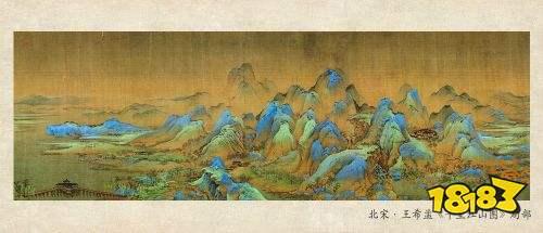 网易新游《绘真·妙笔千山》原画曝光  青绿山水国画神韵再现