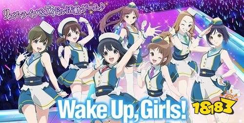 《Wake Up, Girls!新星的天使》预约开启
