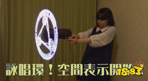 中二之魂熊熊燃烧!大神自制魔法阵狩猎枪发射魔法