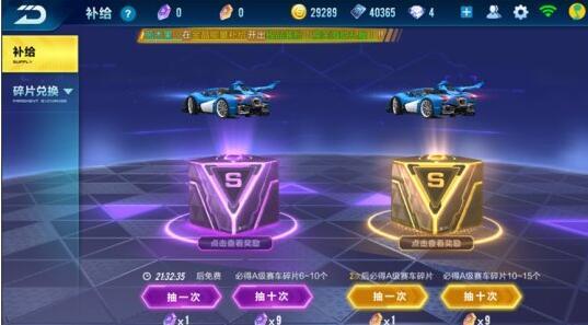 QQ飞车手游着装度增加方法 着装度怎么加