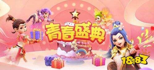 婚姻甜蜜升级 梦幻西游手游5月16日维护公告