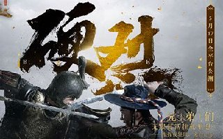 预下载开启!网易《战国志》中国指挥