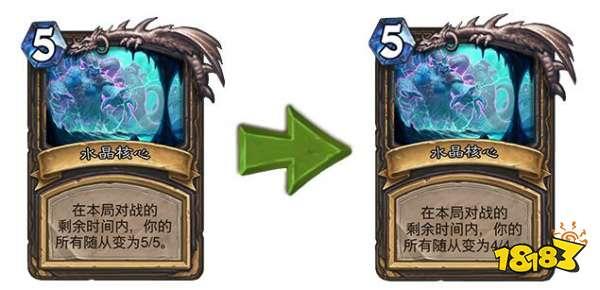 炉石传说平衡补丁最新情报 骑士术士惨遭大砍