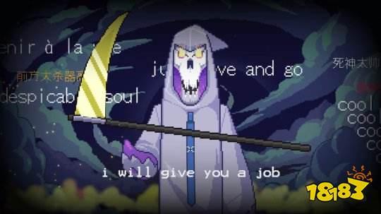 这游戏有毒| 抱歉,当死神就是可以为所欲为的!