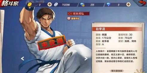 拳皇命运手游ssr最强角色推荐_ssr最强角色排行榜