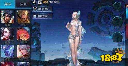 王者荣耀瑶全能型玩法攻略 海都第二位美女英雄来袭