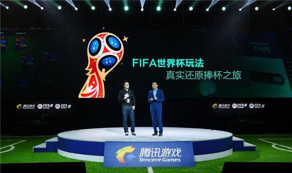 fifa足球世界什么时候出 上线时间曝光