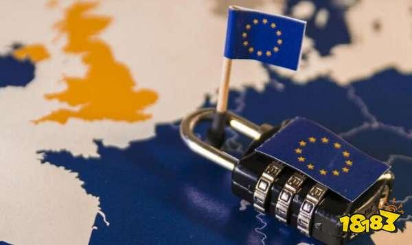 欧盟《通用数据保护条例》对区块链是福还是祸?