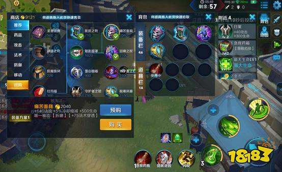 王者荣耀5.26体验服更新:庞统及吃鸡模式上线