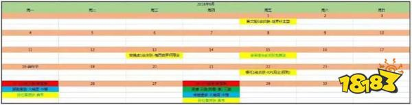 S12开启时间确定 杨戬花木兰被压上手术台