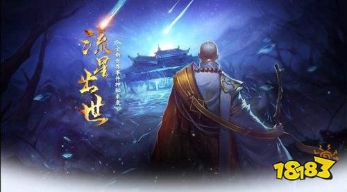 倩女手游世界事件开启 善无畏将带来神兵玩法?