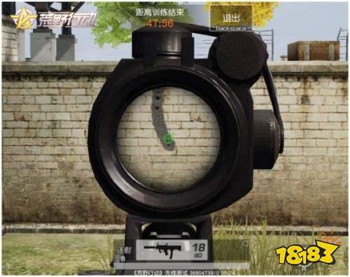 《荒野行动》重磅更新 05式冲锋枪微声来袭