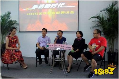 全国首场红色手游研讨会于广州召开,多部门对《亮剑》手游寄予厚望