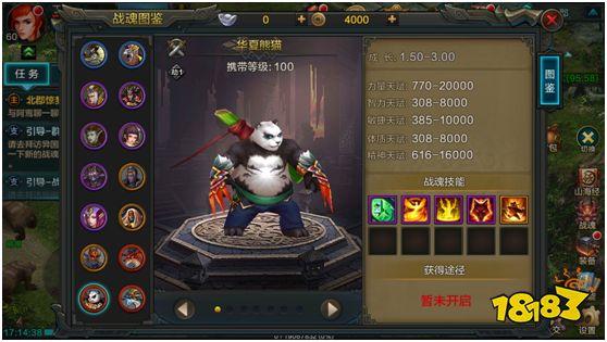 情定华夏大陆 《QQ华夏手游》新版本评测