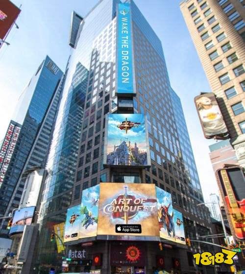 《剑与家园》:谁将代表中国登上时代广场,挑战全球玩家?