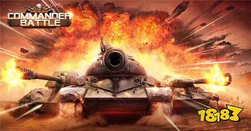 模拟策略手游《Commander Battle》上线