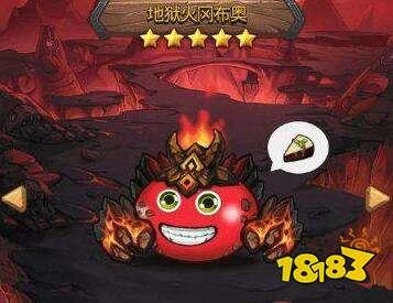 不思议迷宫地狱火冈布奥试炼攻略 如何试炼地狱火