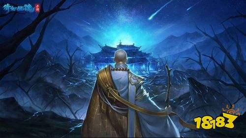 倩女手游更新在即 绝世神兵究竟是怎样炼成的?
