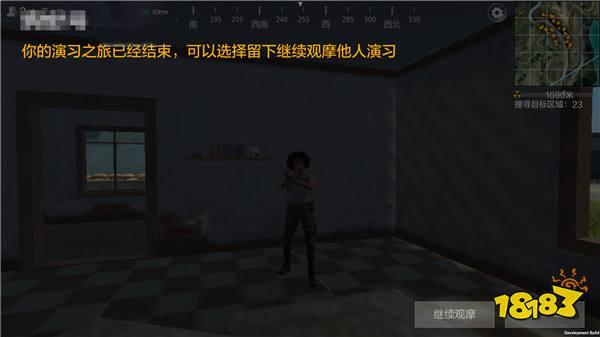 光荣使命新玩法爆料 闪电突袭快节奏大乱斗来袭