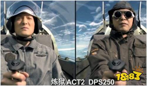 """《我的恐龙》惊爆""""飞机门""""GPS作弊 上线一周大面积封号"""
