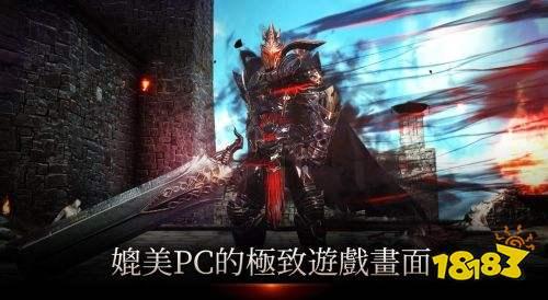 挑战自我技术的极限 《暗黑复仇者3》发售日确定