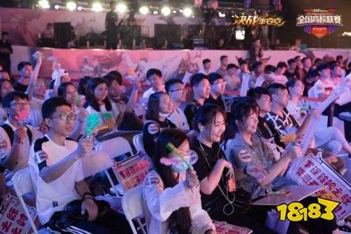 冠军诞生 《决战!平安京》全国高校联赛圆满落幕