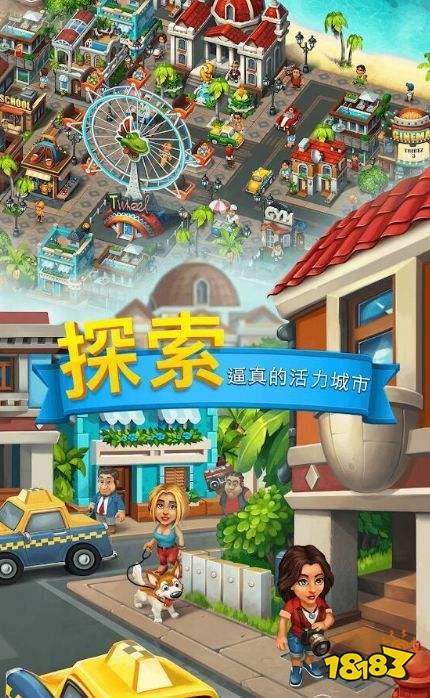 模拟经营手游《贸易之岛》开启预注册