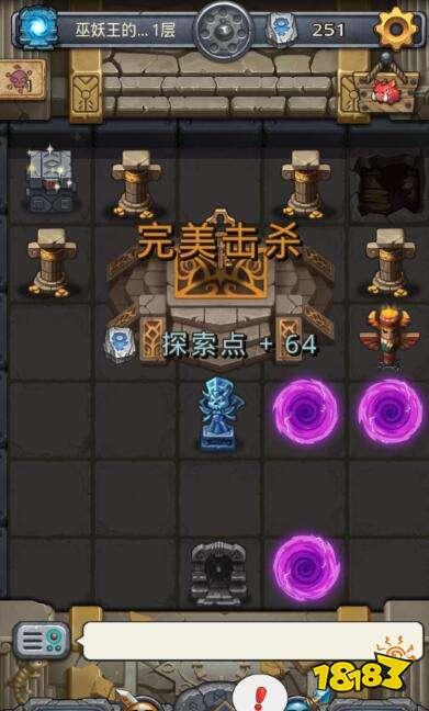 不思议迷宫巫妖王试炼新手打法介绍 小白须知